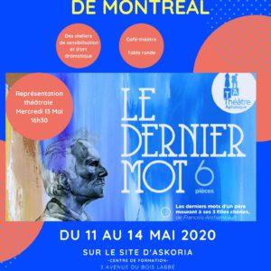 Blue Bright Modern Creative Yard Sale Poster 300x300 Agenda